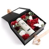 創意禮物香皂肥皂玫瑰花禮盒女友老婆閨蜜表白生日新奇特禮品ATF 三角衣櫃