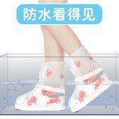 正雨兒童雨鞋防滑耐磨防水雨靴男女童套防沙【不二雜貨】