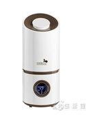 華心加濕器靜音空調房辦公室家用凈化增濕氣噴霧創意迷你香薰 小時光生活館