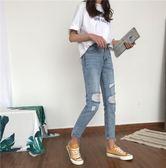 中大尺碼 牛仔九分褲 2018新款女裝韓版修身個性破洞百搭款 JA2164『時尚玩家』