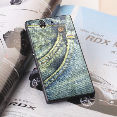 [ 機殼喵喵 ] SONY Xperia C3 D2533 S55T 手機殼 客製化 照片 外殼 全彩工藝 SZ019 牛仔褲