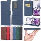 三星S20/S10/S9/S8Plus保護殼 翻蓋樹木紋插卡皮套三星S10+手機殼 SamSung S9plus保護套 Galaxy S20 Ultra手機套