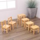 小木凳 小木凳家用 板凳木質木凳子換鞋凳實木矮凳木頭方凳 兒童靠背椅子 晶彩 99免運