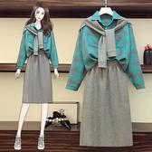 大尺碼三件套 L-4XL 秋季新款大碼女裝格子襯衫套裝裙顯瘦遮肉8391 4F056 韓依紡