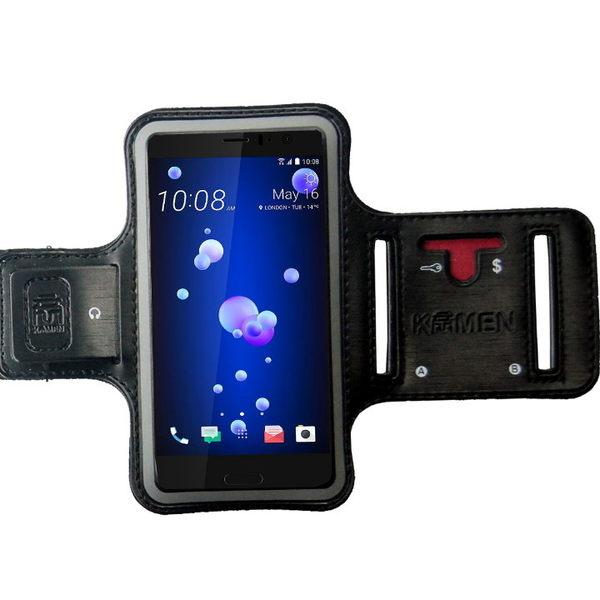 KAMEN Xction 甲面 X行動 HTC U11 5.5吋 運動臂套 運動臂帶 手機 運動臂袋 保護套