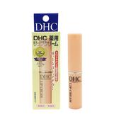 【DHC】純欖護唇膏1.5g【ALaSo美妝】