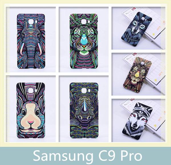 Samsung 三星 C9 Pro 真系列 動物 全包PC殼 硬殼 手機殼 保護殼 手機套 保護套 背蓋 背殼