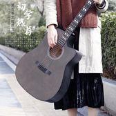 民謠吉他復古初學者吉他學生女男新手入門木吉他40寸41寸樂器   初見居家