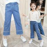 女童寬褲2019夏季新款韓版時髦洋氣闊腿褲中大童兒童牛仔褲 CJ2383『易購3c館』