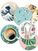 杯墊隔熱墊北歐餐桌墊茶杯墊圓形創意防滑碗墊日式茶道墊子 4片裝