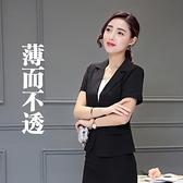 西裝外套 夏季新款白色小西裝外套女 黑色短袖西服短款上衣職業裝 薄款 交換禮物