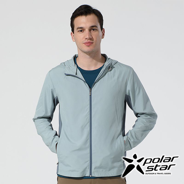 PolarStar 中性 休閒抗UV連帽外套『灰綠』 P20103 戶外 休閒 露營 防曬 透氣 吸濕 排汗 彈性 抗紫外線