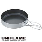 丹大戶外【UNIFLAME】日本 鋁合金山系煎鍋 17cm U667651