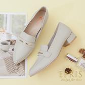 現貨 經典潮流英倫風 休閒鞋推薦 尖頭樂福鞋 好走不磨腳時尚好搭配 21.5-26 EPRIS艾佩絲-珍珠白