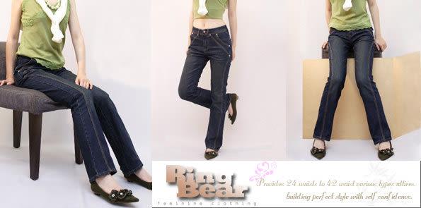 牛仔褲--細到無法無天的美腿-前斜車線深藍刷黃中腰小喇叭牛仔褲(S-7L)-N34眼圈熊中大尺碼