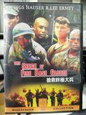 挖寶二手片-Y60-008-正版DVD-電影【搶救終極大兵】-1968年越戰正是打得十分激烈 美軍急迫全面投入