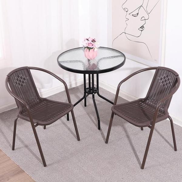 戶外陽台桌椅 幾靠背藤椅庭院三件套組合簡約休閑戶外桌椅網紅 一木良品