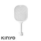 KINYO CML-2320 充電式二合一滅蚊器 滅蚊拍 一拍兩用 USB線直充 原廠公司貨
