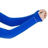冰袖 冰袖防曬冰絲袖套夏防紫外線開車手套男女護臂長款袖