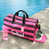 旅行袋 獨立鞋位條紋健身包旅行斜跨包手提行李袋瑜珈包防水游泳包「Chic七色堇」