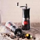 磨豆機 手磨咖啡機迷你便攜磨豆機咖啡豆研磨機手動家用手搖套裝【快速出貨八折下殺】