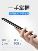 蘋果背夾充電寶Iphone6S/7背夾式電池7Plus專用X大容量8超薄Xs無線沖8P一體便攜6手機殼背甲 滿天星