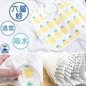 *蔓蒂小舖孕婦裝【M7168】*100%純棉.六層紗口水巾/圍兜