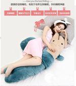 孕婦枕-卡通孕婦枕頭護腰側睡枕睡覺抱枕H型多功能睡眠側臥枕墊托腹U神器-奇幻樂園