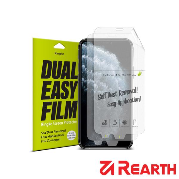 Rearth Ringke Apple iPhone 11 Pro Max 滿版抗衝擊螢幕保護貼(兩片裝)