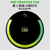 AS啞鼓墊12寸ASPIRAR打擊板Pro-Pad啞鼓套裝架子鼓練習初學入門 YYJ 麻吉好貨