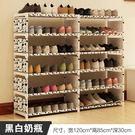 簡易鞋櫃多層鞋架子雙排大容量客廳收納組裝簡約現代經濟型小鞋架xw