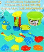 沙灘玩具-套裝挖沙子沙漏大號車桶戲水游樂場鏟子玩工具 流行花園