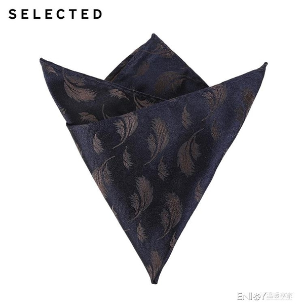 SELECTED思萊德新款男桑蠶絲花卉口袋巾胸兜手帕A|41835L506 檸檬衣舎