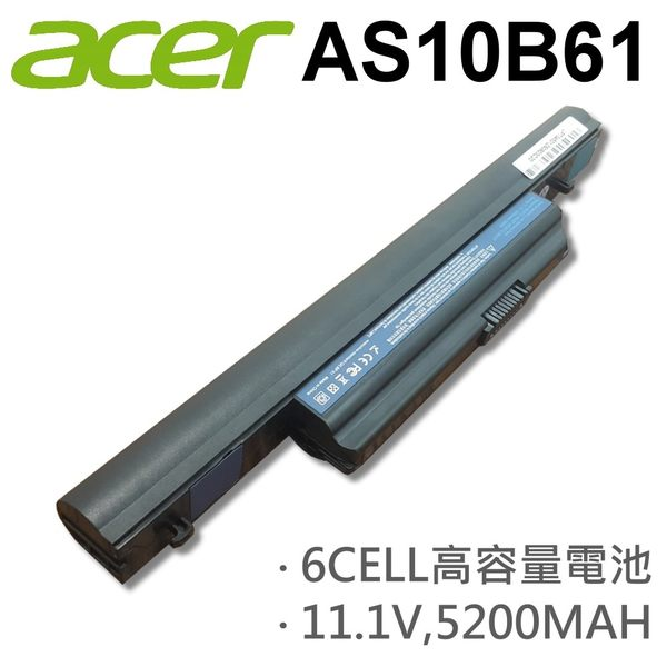 ACER 6芯 日系電芯 AS10B61 電池 ASPIRE AS 4820T(ZQ1C) 4820T-333G25MN 4820T-334G32MN 4820TG