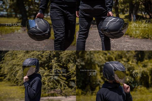 SOL安全帽,27S,天際/山葉藍白