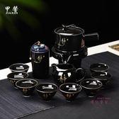 (超夯免運)功夫茶具套裝懶人石磨全自動組合整套旋轉出水個性創意家用泡茶器xw