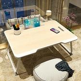簡約電腦桌宿舍可折疊書桌學習寢室懶人桌【雲木雜貨】