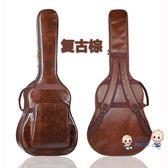 吉他包 民謠吉他包40寸41寸個性加厚雙肩包初學者古典木吉它背包皮質琴袋T 2色