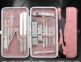 修手修腳指甲刀套裝指甲剪套裝指甲鉗15件套不銹鋼修甲刀    卡菲婭