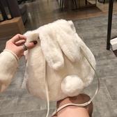 小包包女2019新款秋冬潮單肩少女可愛毛絨兔子水桶斜背包 喵小姐