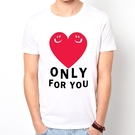 Only for You短袖T恤-白色 Love愛只給你情侶情人節七夕設計插畫潮流相片