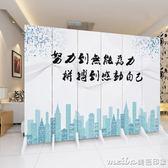 3扇歐式屏風隔斷墻簡約現代中式公司辦公室客廳摺疊移動摺屏雙面裝飾QM 美芭