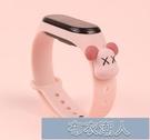 手環錶帶-小米手環4nfc手腕帶聯盟3代替換錶帶2鋼鐵俠藕粉色個性女潮 買一送一 快速出貨