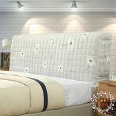 交換禮物-歐式夾棉布藝床頭罩軟包防塵保護套可拆洗定制靠背床頭套XW
