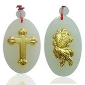 金鑲玉項鍊 和闐玉吊墜-古典優雅生日情人節禮物男女飾品2款73gf16【時尚巴黎】