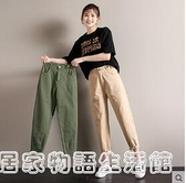 155cm小個子老爹褲工裝褲女夏八分/九分褲新款150運動束腳休閒褲