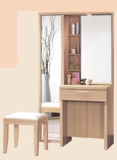 【南洋風休閒傢俱】臥室系列-維多利亞3尺旋轉式化妝桌椅組 2016新款(CM043-4)