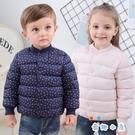 兒童羽絨棉服冬裝男女童裝外套棉衣【奇趣小屋】
