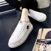 新款小白鞋男潮鞋韓版運動休閒鞋透氣增高板鞋笑臉潑墨男鞋子   伊鞋本鋪