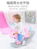 嬰兒搖搖馬小木馬兒童搖馬一周歲寶寶生日禮物木馬玩具車大人可坐QM『摩登大道』